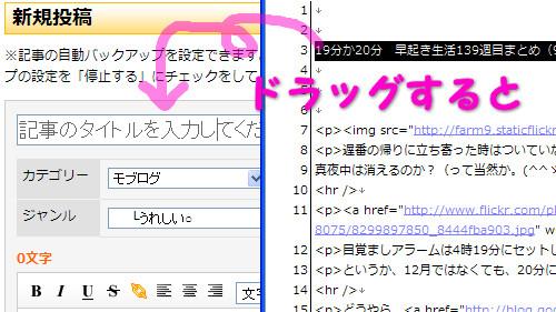 20121227_gooblog_01