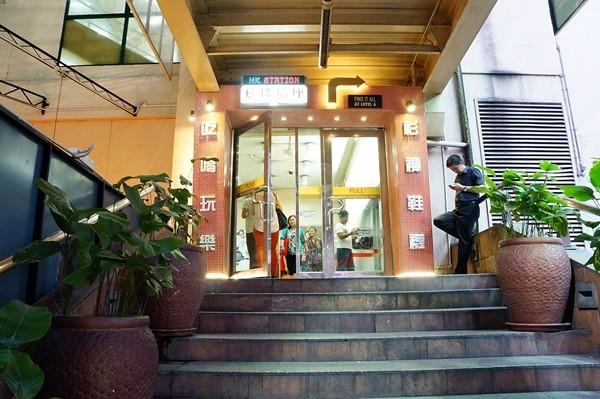 HK station at Sg wang - rebecca saw blog