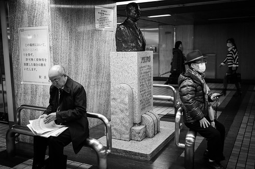 3 heads,Tokyo, Japan