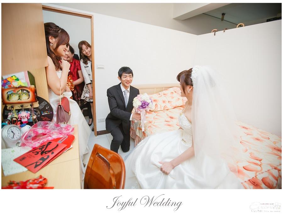 宗穆 & 媜妮 婚禮紀錄_00051
