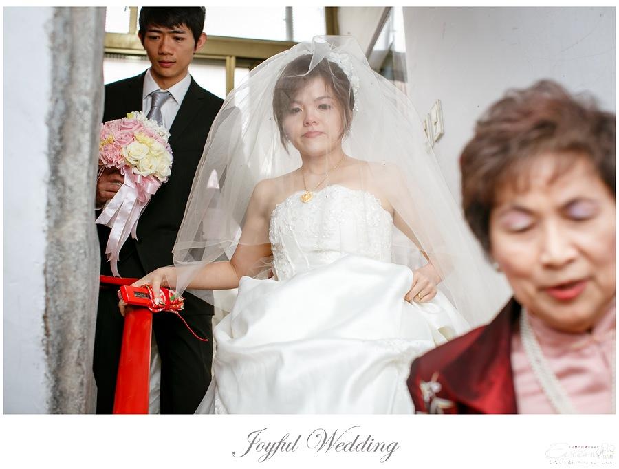 宗穆 & 媜妮 婚禮紀錄_00075