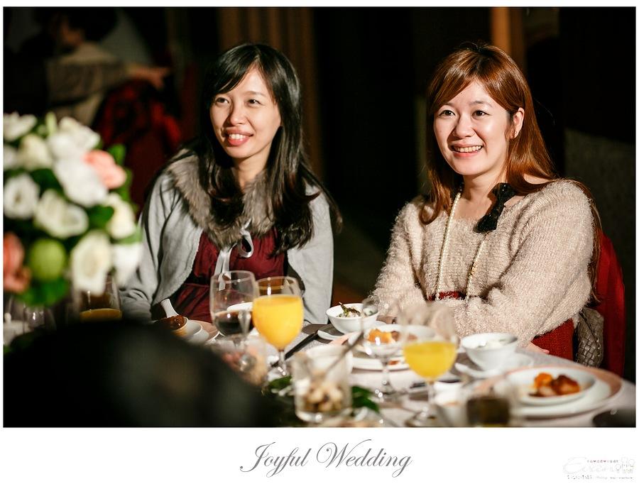 宗穆 & 媜妮 婚禮紀錄_00212