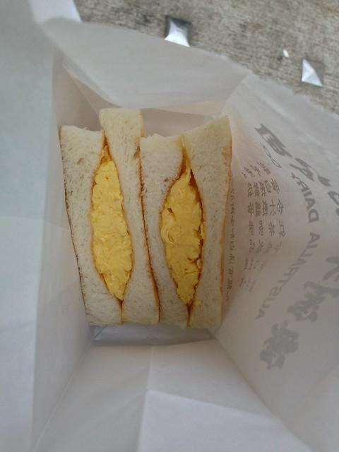 Perfect Egg Sandwich