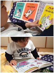 ノンタンの絵本 2013/1/2
