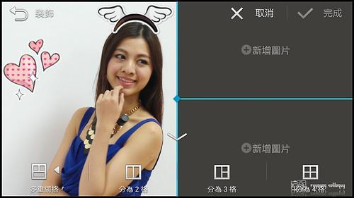 Samsung_Galaxy_Camera_Life_Wizard_38