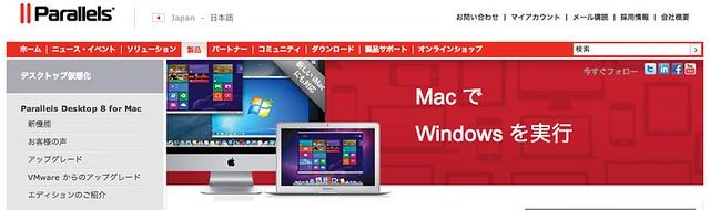 スクリーンショット 2013-01-11 11.55.19