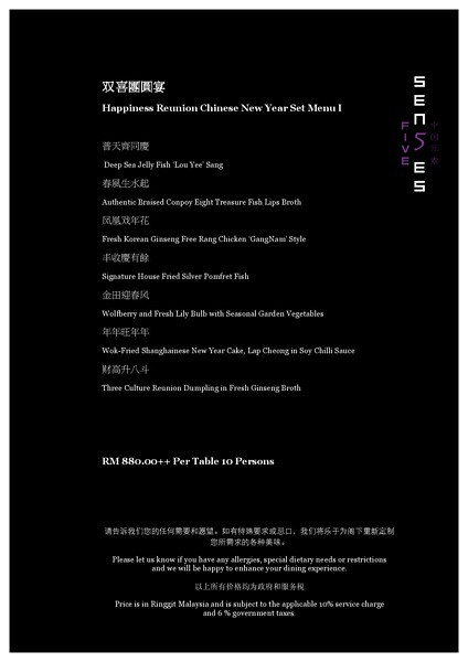 CNY 2013 -westin kl 001