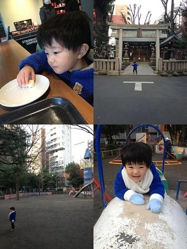 朝散歩 2013/1/23
