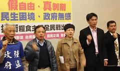 農民團體邀請民眾2月3日上凱道捍衛糧食自主權。
