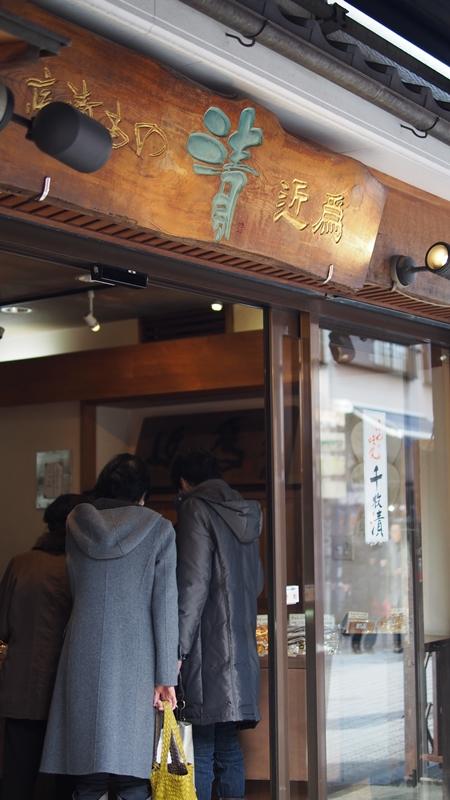 Tokyo Honeymoon 2013_day02_111
