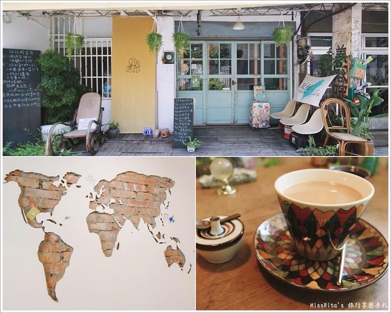 台中特色咖啡廳 台中土庫里 台中五權咖啡 旅行喫茶店 台中推薦咖啡 旅行咖啡 台中小農鮮乳 台中放鬆咖啡廳0