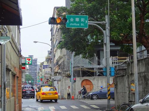 台湾の町並み:The Sight of Taiwan common street