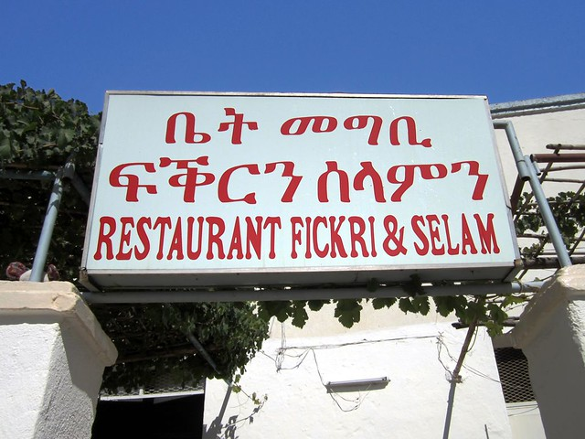 Photos Of Restaurant Kitchens