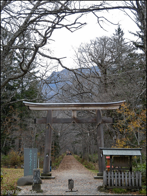 Togakushi Oku Shrine