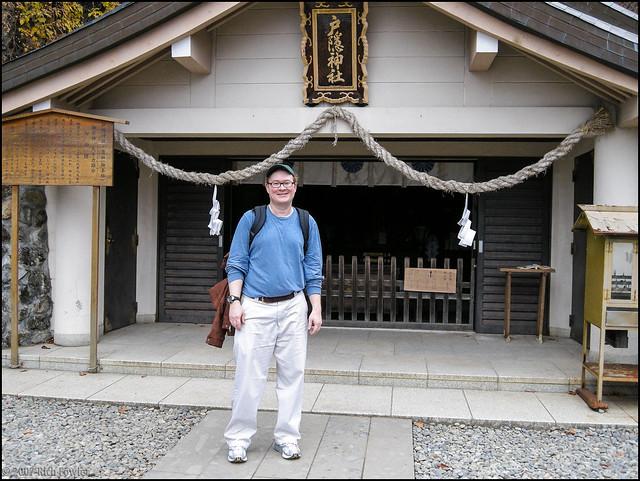 Togakushi Oku Shrine: Honden + Dork