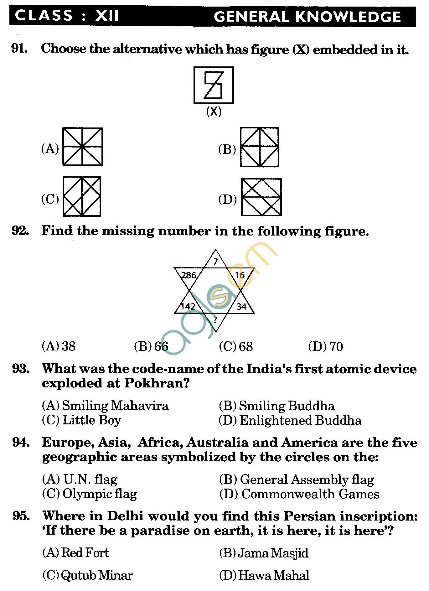 NSTSE 2010 Class XII PCB Question Paper with Answers - General Knowledge