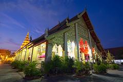 Wat Phra That Hariphunchai #4