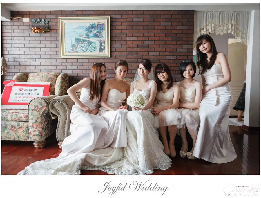 Sam &  Eunice Wedding _0041