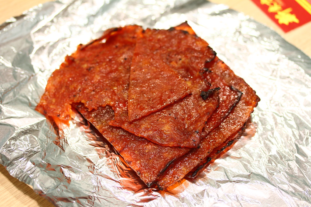The Ultimate Bak Kwa Taste Test: Xin Dong Fang (chilli minced pork)