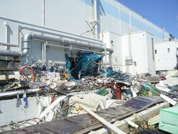 Fukushima Japón