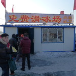 Mon, 02/11/2013 - 08:23 - You can skate, sled and do all sort of fun things on the frozen Songhua river in Harbin.