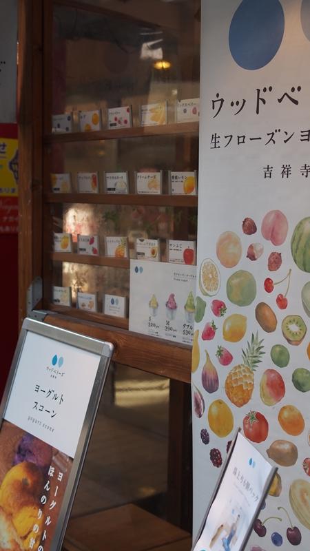 Tokyo Honeymoon 2013_day05_080