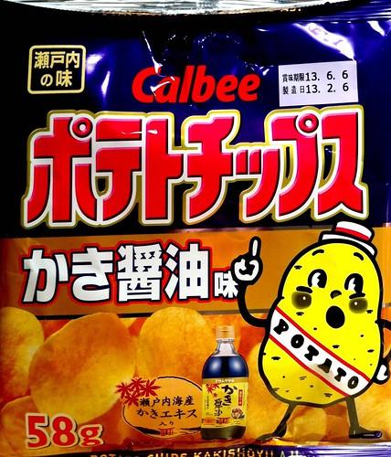 ポテトチップスかき醤油味