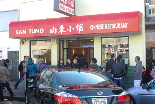 8496247533 29fee07db6 San Tung (San Francisco, CA)