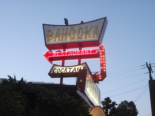 Bahooka Family Restaurant