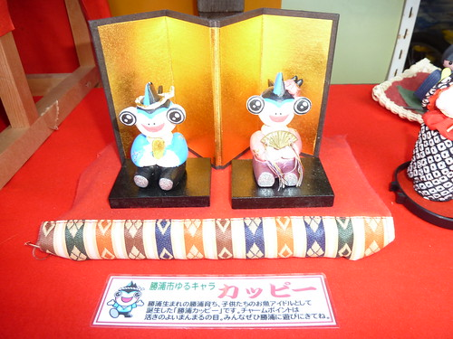 中村米店 勝浦市ゆるキャラ カッピー @ かつうらビッグひな祭り