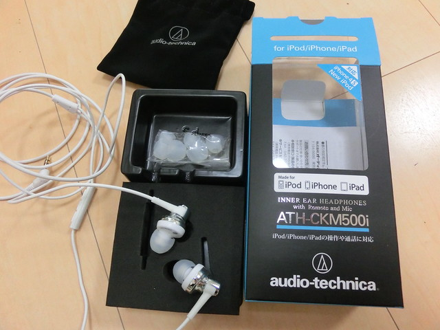 headphones Audio-technica ATH-CKM500i