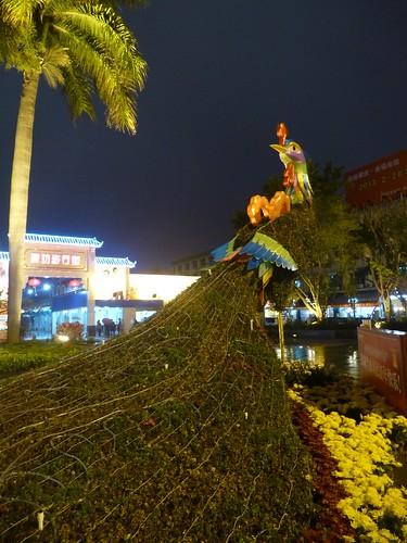 Guangdong13-Zhaoqing-Lacs-soiree (4)