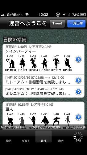 F716BD1D-FE62-436E-8744-546B5A8900DF