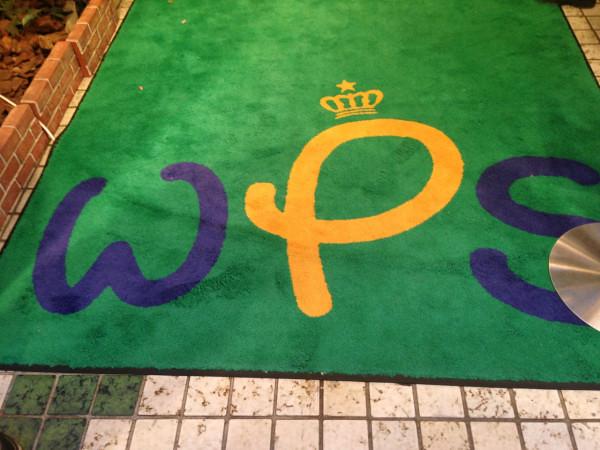 wps_3