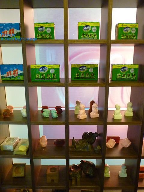 水晶肥皂體驗館 4