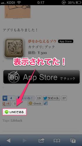 line_button002