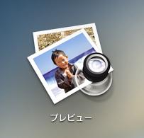 スクリーンショット 2013-01-10 5.54.37