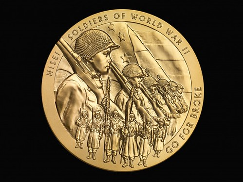 Nisei Congressional Gold medal obverse