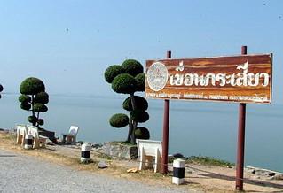 Saraburi guide_013
