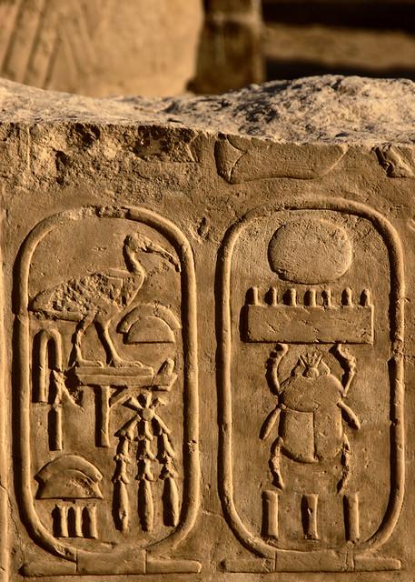 Cartouche Of Thutmose Iv The Sun Over Birthday Cake