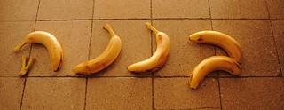 בננה מבננות - שם דבר