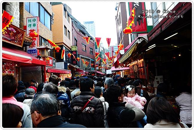 神戶春節祭 (1).jpg