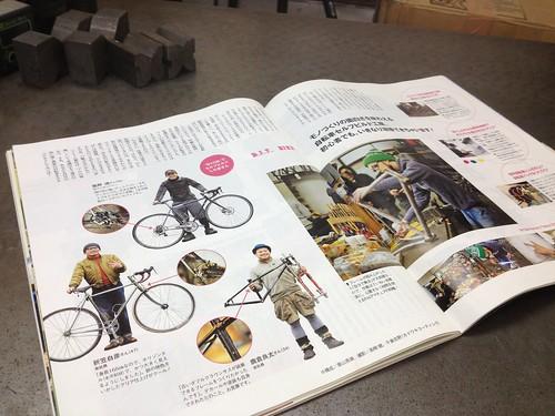 BE-PAL 3月号に掲載されています by BYOB Factory Tokyo