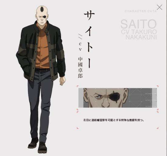 Saito(サイトー)CV Takuro Nakakuni(中國卓郎)