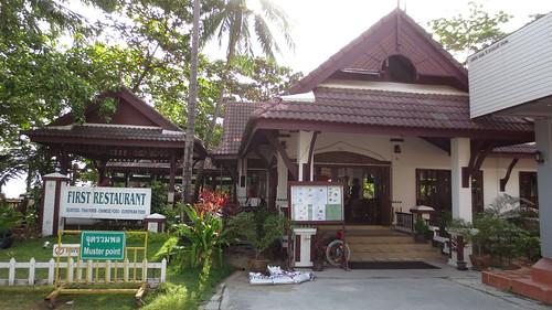 Koh Samui First Bungalow サムイ島 ファーストバンガロー (51)