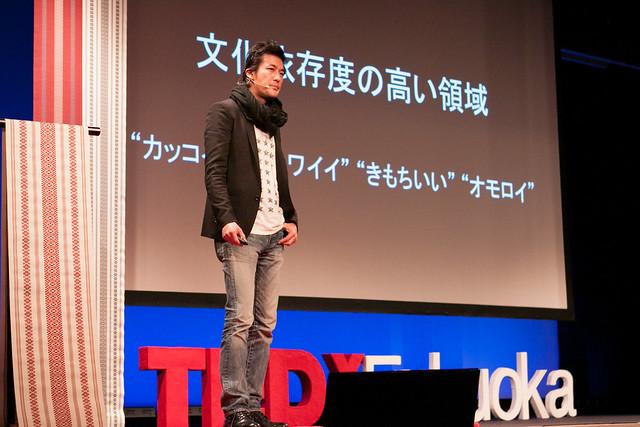 TEDxFukuoka20130216-146
