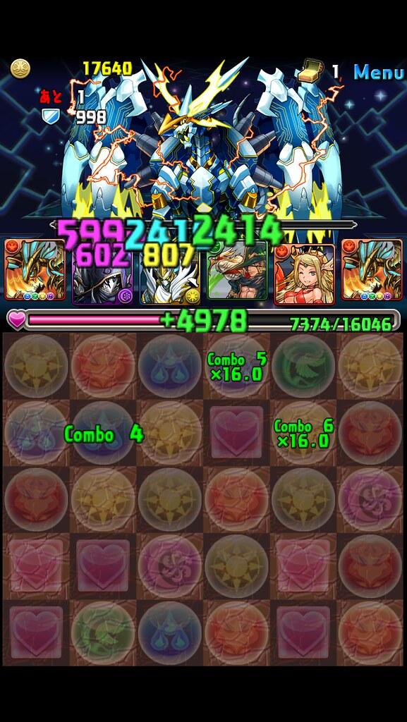 20130220015807