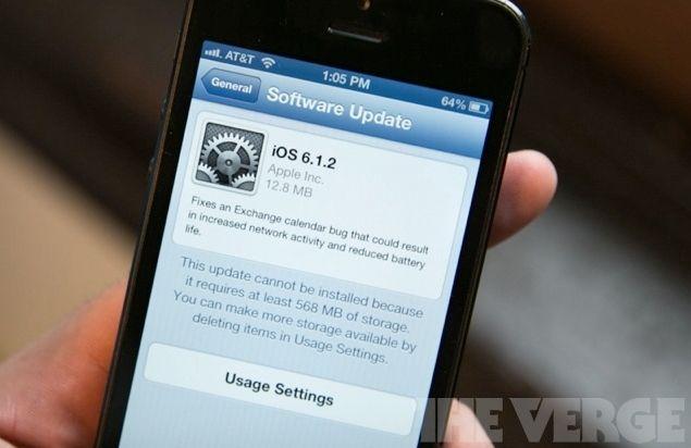 iOS 6.1.2 для iPhone