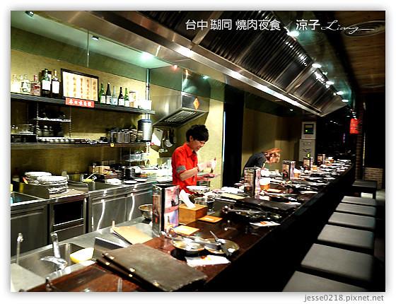 台中 瑚同 燒肉夜食 30