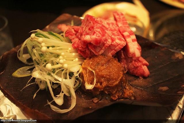 丸明 飛騨高山店 - Beef Hobayaki